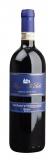 Vino Nobile di Montepulciano Reserva DOCG, Poggio allal Sala